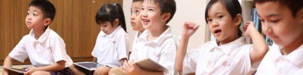 sa_elementary-school
